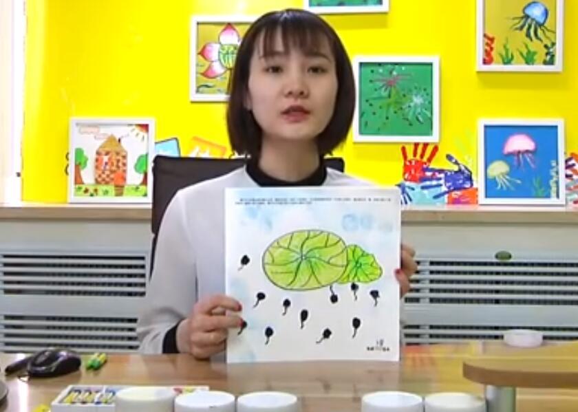 旅行日记第三册第3课小蝌蚪的家