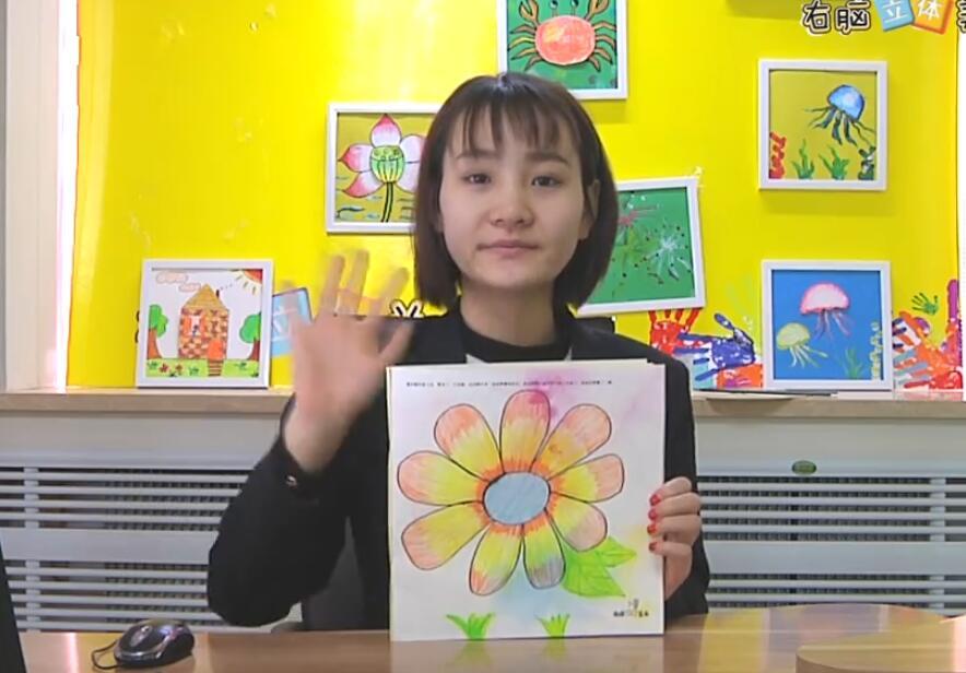 旅行日记第三册第7课奇妙的花