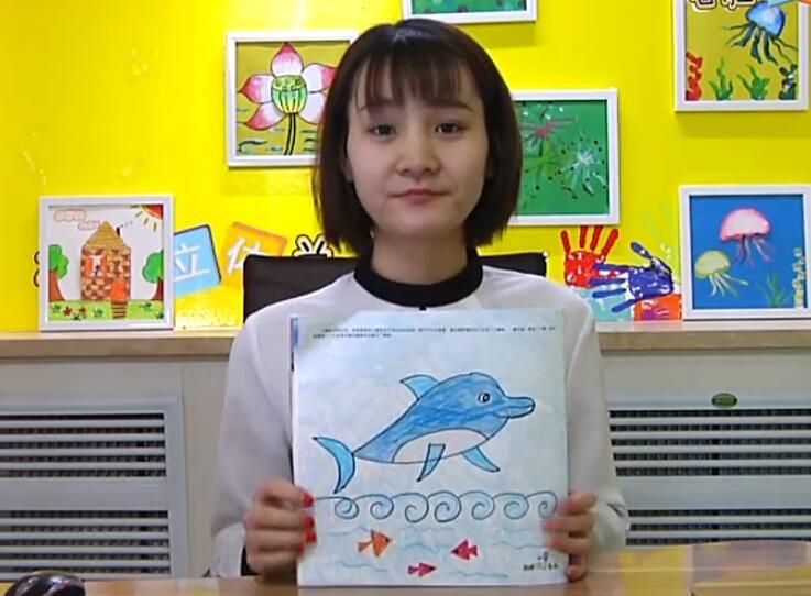 旅行日记第三册第4课海豚宝宝